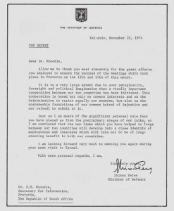 1974 letter between Shimon Peres and the South African Minister of Information